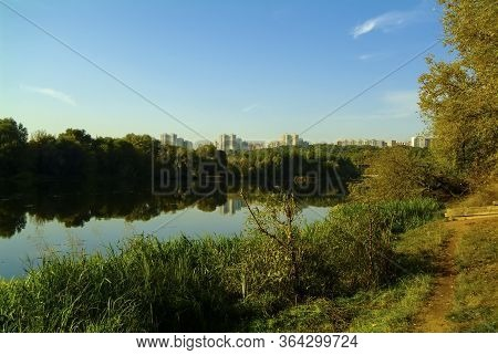 River Bank Early In The Morning, Moscow