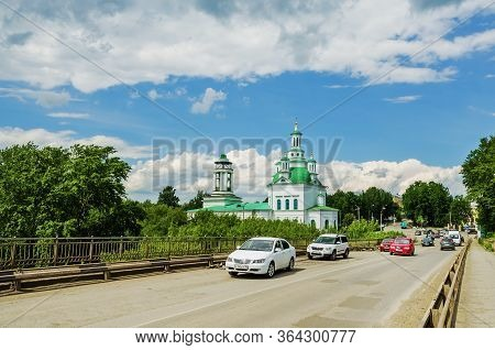 Alapayevsk, Russia - June 15, 2017: View Of The Holy Trinity Orthodox Cathedral  From The Bridge Ove