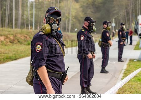 Obninsk, Russia - September 2019: Civil Defense Exercises. Police Officers Guard The Perimeter