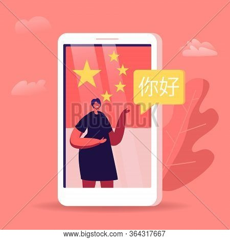 Female Character Say Ni Hao What Means Hello On Chinese Language. Teacher Conduct Lesson Online From