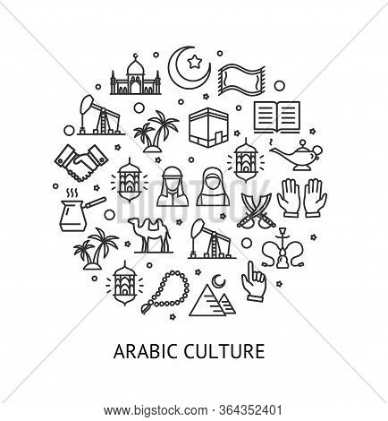 Arab Islamic Sign Round Design Template Black Thin Line Icon Banner With Text. Vector Illustration O