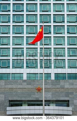 Macau (macao Sar) / China - July 26, 2015: People's Liberation Army Macao Garrison Headquarter Build
