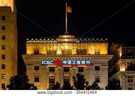 Shanghai / China - July 28th 2015: Industrial And Commercial Bank Of China (icbc) Headquarters In Th