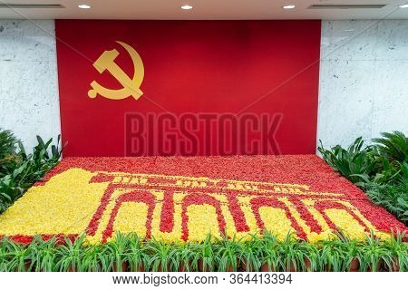 Shanghai / China - July 29 2015: Site Of The First National Congress Of The Chinese Communist Party