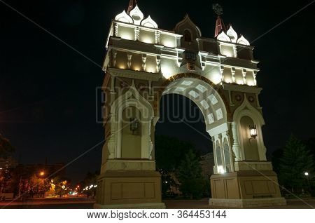 Russia, Blagoveshchensk, July 2019: Night Triumphal Arch In Honor Of Tsarevich Romanov On The Embank