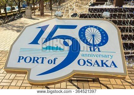 Port Of Osaka 150Th Anniversary Program In Osaka Japan