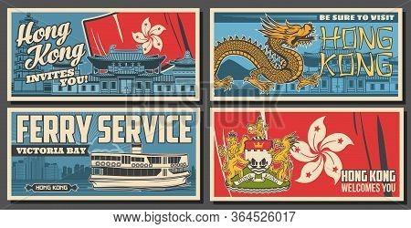 Hong Kong Travel Posters, Ferry, Dragon And Blazon Emblem With Bauhinia. Hong Kong Landmarks And Cit