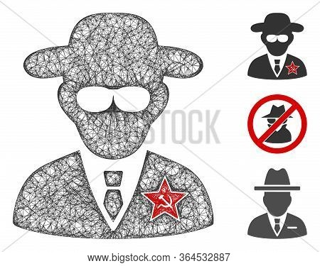 Mesh Kgb Spy Polygonal Web Symbol Vector Illustration. Carcass Model Is Created From Kgb Spy Flat Ic