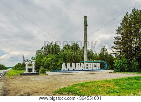 Stella At The Entrance To The Town Of Alapayevsk