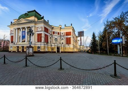 Irkutsk, Russia - May 04, 2020: Okhlopkov Drama Theatre In Irkutsk, Russia. Irkutsk Academy Drama Th