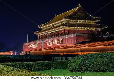 Tiananmen, Gate Of Heavenly Peace, Entrance To Forbidden City In Beijing, China