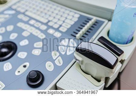 Close Up Ultrasound Apparatus, Department Of Ultrasound Diagnostics