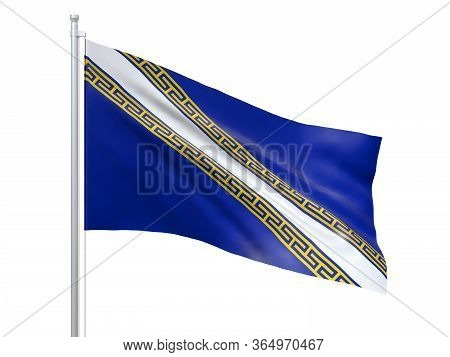 Champagne-ardenne (region Of France) Flag Waving On White Background, Close Up, Isolated. 3d Render