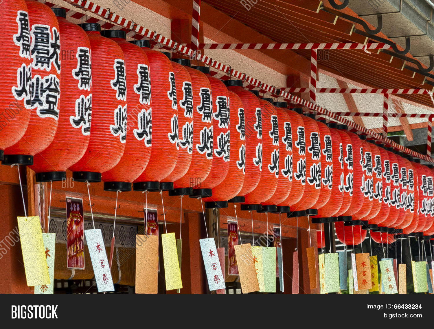 Japanese Lanterns Image Photo Free Trial Bigstock