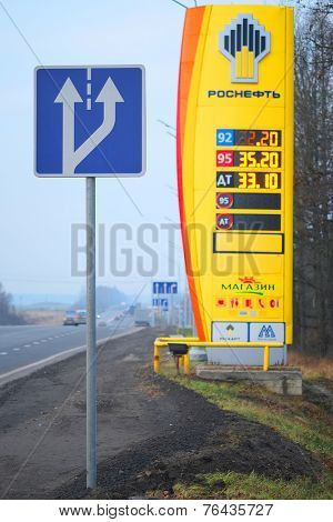Moscow  Area, Russia, November, 15, 2014: Guide sign, indicated the price of the gas on Rosneft's gas station. Rosneft is one of the strongest russian oil companies