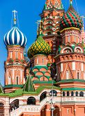 The Cathedral of Vasily the Blessed commonly known as Saint Basil's Cathedral is a former church in Red Square in Moscow Russia. poster