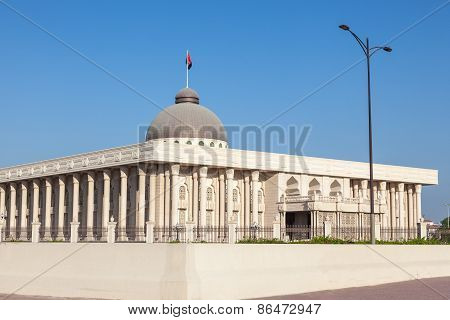 Government building in Sharjah City United Arab Emirates poster