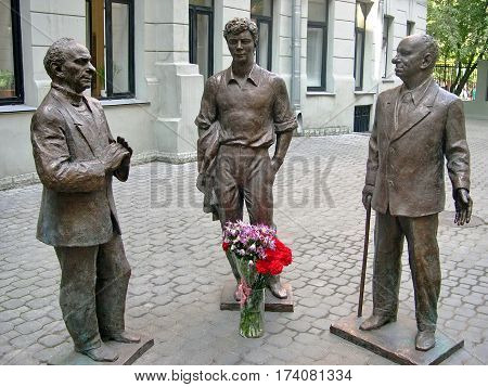 Moscow, Russia - August 27, 2016: Monument playwrights A.V. Vampilov, V.S. Rozov and A.M. Volodin in the courtyard of the theater Oleg Tabakov
