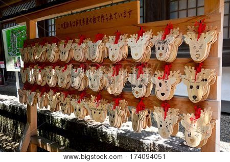Ema Wood Tag Or Wooden Label For Pray For Good Luck And Happy At Kasuga Shrine
