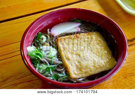 Tofu Ramen or ramen with bean curd japan and cooking other ramen at Wakayama is ramen in the Kansai region has a broth made from soy sauce and pork bones.