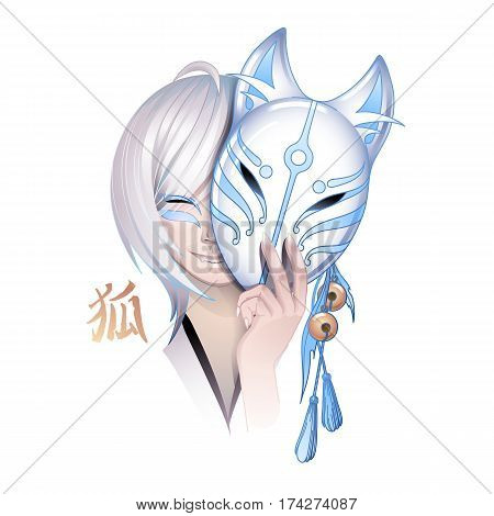 Smiling asian girl with gray hairs hiding her face under the japanese deamon fox mask in pastel blue colors. Translation of the hieroglyph - fox. Can be used as tattoo art, print or t-shirt design
