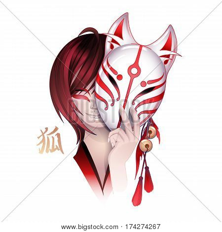 Smiling asian girl with dark hairs hiding her face under the japanese deamon fox mask in red and white colors. Translation of the hieroglyph - fox.Can be used as tattoo art, print or t-shirt design