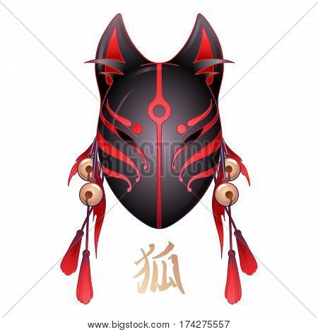 Graphic mask of japanese deamon kitsune drawn in red and black colors isolated on white background. Traditional asian folklore. Translation of the hieroglyph - fox