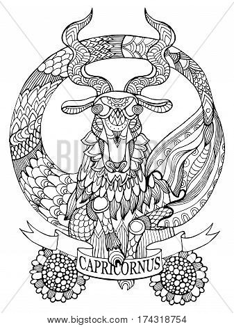 Capricorn zodiac sign coloring book vector illustration. Tattoo stencil. Black and white lines. Lace pattern
