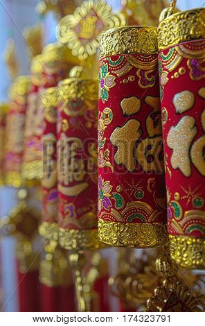 Chinese firecracker decorations on display for Chinese New Year