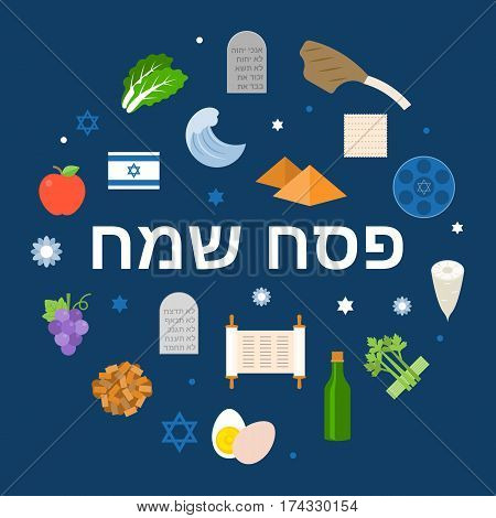 Hebrew alphabet meaning happy passover, with icon and element, flat design for poster and greeting card