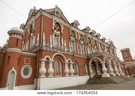 Facade Of The Petroff Palace, Moscow, Russia