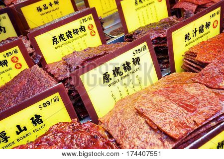 Pork Delicacies In Traditional Chinese-style To Trading In The Historic Centre Of Macau