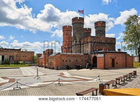View Of Friedrichsburg Gate In Kaliningrad City. Russia