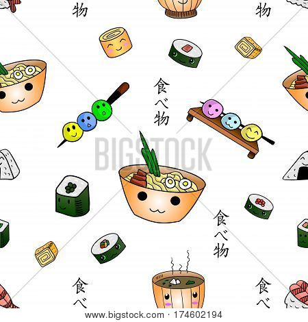 Seamless pattern with japanese food on white background with 'tabemono' 'food' inscriptions on Japanese language