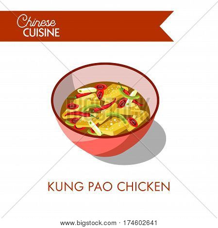 Kung pao in bowl isolated on white. Spicy stir-fry dish made with chicken, peanuts, fresh vegetables, chili peppers. Vector illustration of Chinese or Japanese oriental food for menu design