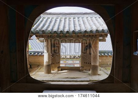 CHIIN-RI, KOREA - SEPTEMBER 05, 2008: View to the entrance gate of the Haeinsa temple in Chiin-Ri, Korea.