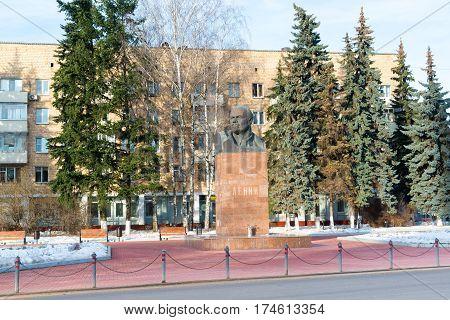 Khimki, Russia - November 21.2016. The monument to Vladimir Lenin, the organizer of the 1917 revolution at the Central Square