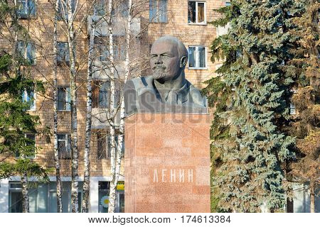 Khimki, Russia - November 21.2016. The monument to Vladimir Lenin, the organizer of the 1917 revolution at the Central Square