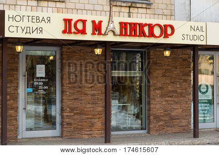 Khimki, Russia - November 21.2016. Entrance to the Nail Studio La Manicure