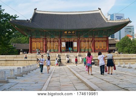 SEOUL, KOREA - AUGUST 31, 2008: Unidentified people visit Changgyeong Palace in Seoul, Korea.