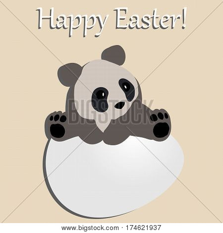 postcard a happy Easter. festive baby poster Panda bear on the egg. vector illustration. baby shower
