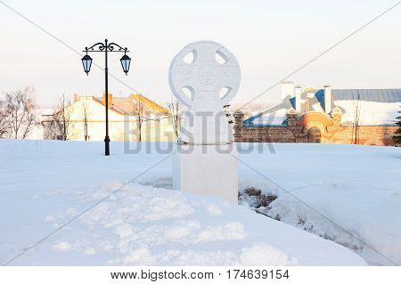 Russian orthodox church. Worship cross in honor of Cyril and Methodius at the Iversky monastery in Samara Russia