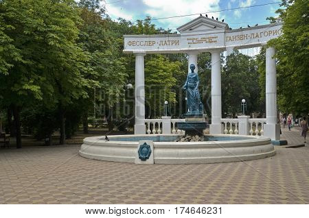 A monument to the painter Ivan Aivazovsky and his followers in the Park of Feodosia.