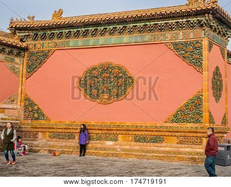 Beijing, China - Oct 30, 2016: Decorative pattern on the wall of the Gate of Heavenly Purity, or Celestial Purity (Qianqingmen). Forbidden City (Gu Gong, Palace Museum).