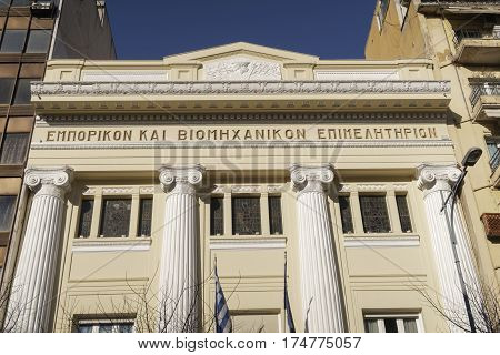 Thessaloniki, Greece - March 04 2016: Chamber Of Commerce and industry facade. Day view of the chamber entrance at Tsimiski street at the center of the city.