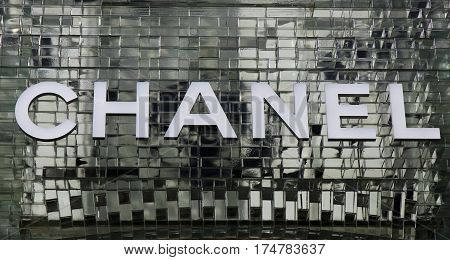 Letters Chanel On A Glass Wall In Amsterdam