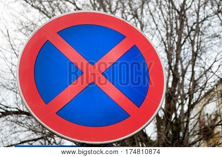 Traffic sign indicating that parking is forbidden, Novi Sad, Serbia