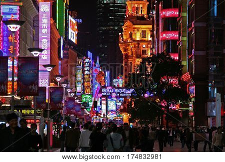 Shanghai, China - Nov 3, 2007: Night View Of Nanjing Road. Nanjing Lu Is The Main Shopping Street Of