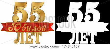 Golden digit fifty five and the word of the year. Translation from Russian - years. 3D illustration