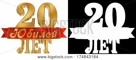 Golden digit twenty and the word of the year. Translation from Russian - years. 3D illustration